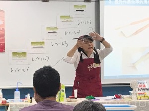 台湾清掃講座2